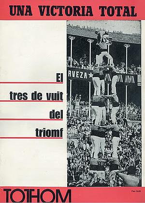 Concurs de castells de Tarragona 1972