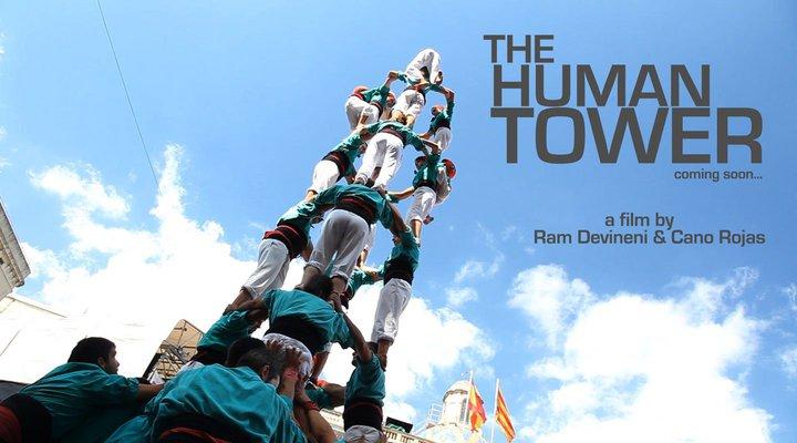 thehumantower